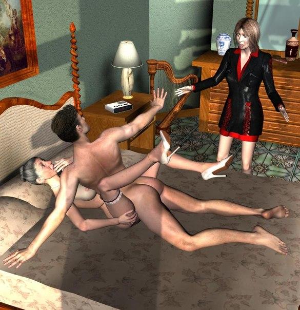 fantasy dating game